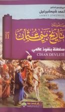 Kayı II Silsilet-i Tarihi Beni Osman
