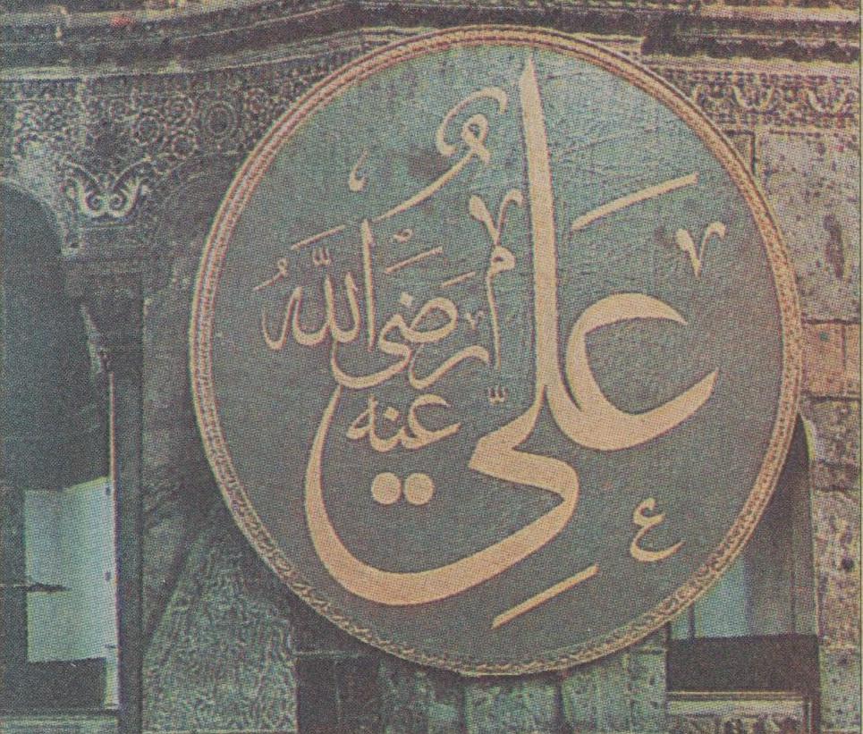 Ali.Radiyallahuanh